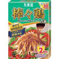 丸美屋 棒々鶏の素 140g 1セット(3個入)