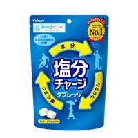 カバヤ 塩分チャージタブレッツ 3袋