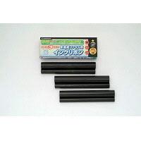 FAXリボン UX-NR2A4タイプ 汎用品 インクリボン33m 1パック(3本入)
