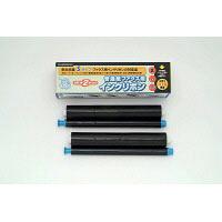 FAX用インク KX-FAN141タイプ(パナソニック) 汎用品 インクフィルム55m 1パック(2本入)