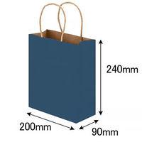 手提げ紙袋 丸紐 ベーシックカラー 青 SS 1袋(50枚入) スーパーバッグ