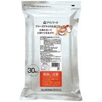 インスタント フリーズドライ 業務用たまごスープ 1袋(30食入) アマノフーズ