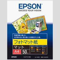 エプソン フォトマット紙 A4 KA450PM 1袋(50枚入)