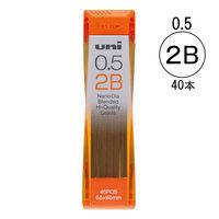 三菱鉛筆(uni) ユニシャープ 替芯 ナノダイヤ 0.5mm 2B U05202ND 1ケース(40本入)