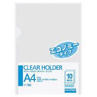 コクヨ クリヤーホルダー(エコノミータイプ) A4 10枚パック 透明 フ-780 1セット(200枚:10枚入×20パック)
