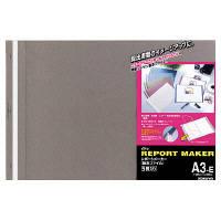 コクヨ レポートメーカー(製本ファイル) A3横 ダークグレー セホ-53DM 1セット(50冊:5冊入×10パック)
