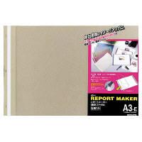 コクヨ レポートメーカー(製本ファイル) A3横 セホ-53M 5冊入 1セット(50冊:5冊入×10パック)