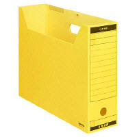 コクヨ ファイルボックス-FS Bタイプ B4横 収容幅95mm 黄 1セット(50冊)