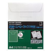 コクヨ(KOKUYO) ファイリングホルダー(2穴開) マチ付き封筒型 A4縦 透明 フ-GHE750T 1セット(100枚:10枚入×10パック)