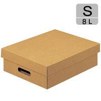 アスクル ダンボール収納ボックス(組立式) S 無地 1セット(5個)