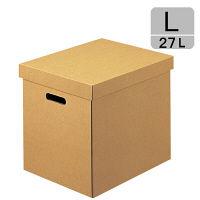 アスクル ダンボール収納ボックス(組立式) L 無地 1セット(3個)
