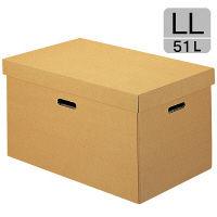 アスクル ダンボール収納ボックス(組立式) LL 無地 1セット(3個)