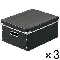 パルプボード収納ボックス(組立式) M