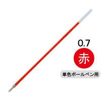 三菱鉛筆(uni) 油性ボールペン替芯 0.7mm SA-7N 赤 10本