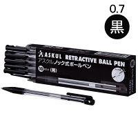 ノック式ボールペン0.7 黒 10本