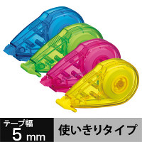 修正テープ 5mm幅×8m 4色