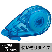 修正テープ 5mm幅×8m ブルー
