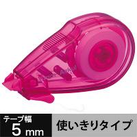修正テープ 5mm幅×8m ピンク