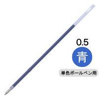 三菱鉛筆(uni) 楽ノック 油性ボールペン替芯 極細0.5mm SA-5CN 青 10本