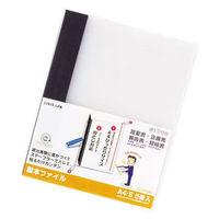 リヒトラブ リクエスト 製本ファイル A4タテ 黒 G1700-24 1箱(100冊:5冊入×20袋)