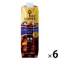 KEYコー リキッドコーヒー 微糖 テトラプリズマ 1LX6