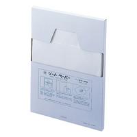 トイレシート 1箱(2500枚:100枚入×25パック) カネモ商事