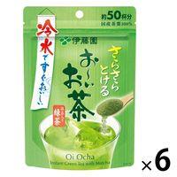 【水出し可】伊藤園 おーいお茶 さらさら緑茶 1箱(40g×6袋)