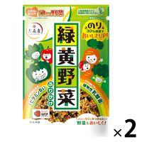 大森屋 緑黄野菜ふりかけ 2袋