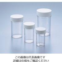 アズワン スチロールT型瓶 200mL 白 1セット(10本) 5-027-02(直送品)