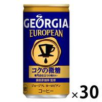 缶コーヒー GEORGIA(ジョージア) ヨーロピアン コクの微糖 185g 1箱(30缶入) コカ・コーラ