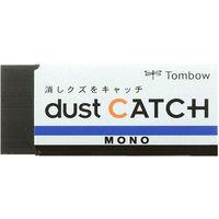 トンボ鉛筆【MONO】消しゴム モノ ダストキャッチ EN-DC 3個