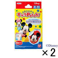 【アウトレット】絆創膏 キャラPatch ミッキー&フレンズ 1セット(12枚:6枚入×2個)