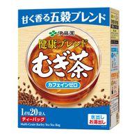 【水出し可】伊藤園 健康ブレンドむぎ茶ティーバッグ(1L用)1箱(20バッグ入)