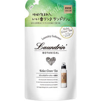 ランドリン ボタニカル リラックスグリーンティーの香り 詰め替え 430ml 1個 柔軟剤 パネス