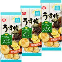亀田製菓 うす焼グルメレモンペッパー