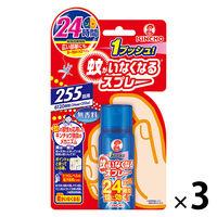 蚊がいなくなるスプレー スプレー 255日 無香料 55mL×1セット(3個入) 蚊取り線香・駆除剤 大日本除虫菊