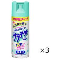サラテクト スプレー 無香料 400mL×1セット(3本入) 虫除けスプレー アース製薬