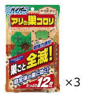 ハイパーアリの巣コロリ 1セット(3パック入(36個)) 園芸用虫よけ・殺虫剤 アース製薬