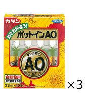 カダン ポットインAO 33mL×1セット(3箱入(30本)) 土・砂・肥料 フマキラー