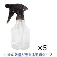 """""""霧吹き 300mL×1セット(5本入) 噴霧器 マルハチ産業"""""""