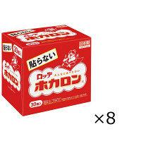 ホカロン 貼らないタイプ 1ケース(8箱入(240枚)) カイロ ロッテ
