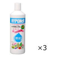 HYPONeX(ハイポネックス) ハイポネックス原液 本体 800mL×1セット(3本入) 土・砂・肥料 ハイポネックスジャパン