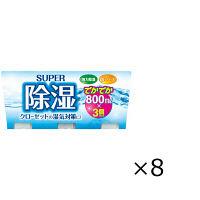 除湿剤 約4~8ヵ月 800mL×1ケース(8パック入(24個)) 衣類用除湿剤 紀陽除虫菊