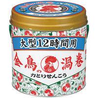 渦巻き(蚊取り線香) 金鳥の渦巻 1缶(40巻入) 蚊取り線香・駆除剤 大日本除虫菊