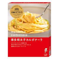 ピエトロ 洋麺屋ピエトロ パスタソース 博多明太子カルボナーラ 1セット(3個)
