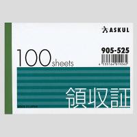 アスクル オリジナル領収証 B7 20冊(10冊×2袋)