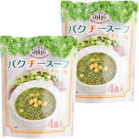 タイの台所 パクチースープチキン 2袋