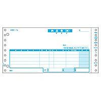 ヒサゴ 納品書(税抜・請求)3P GB45-3S (取寄品)
