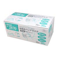 リーブル 活性炭バリアマスク No2870 1箱(30枚入)
