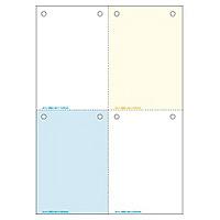 ヒサゴ A4カラー4面8穴 BP2015 (取寄品)